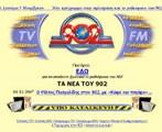 902 αριστερά στα FM και 902 TV